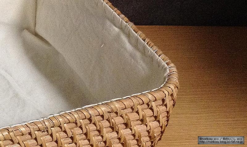 内布を付けた無印良品の「重なるラタン長方形バスケット・小」
