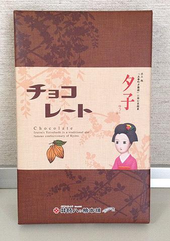 京福西院ビル20150911_04.JPG