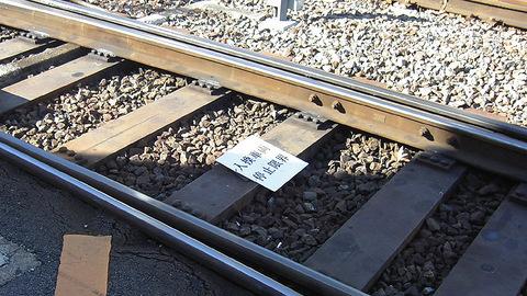 嵐電西院駅車庫の標識「入換車両停止限界」20150914