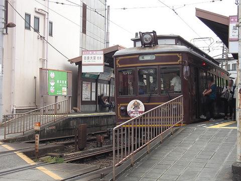 西院駅に停車中の嵐電レトロ電車モボ21形26号車20150916 title=
