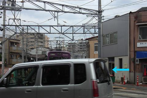嵐電西院車庫の車両入換20150916