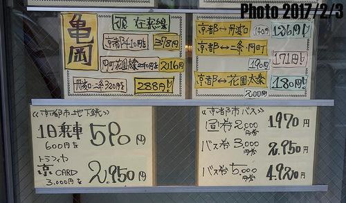 千成20170203.JPG