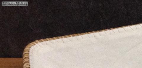 内布を付けた無印良品の「重なるラタン長方形バスケット・小」の拡大写真