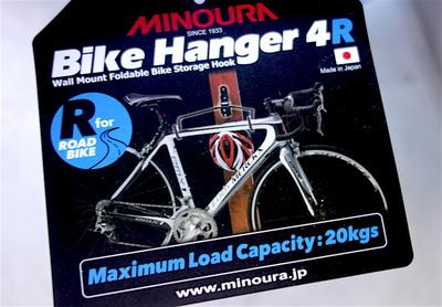 bikehanger_06.JPG