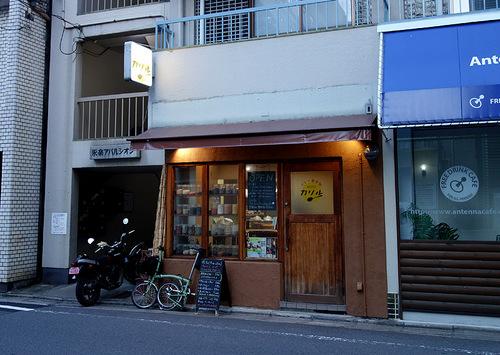 kariru2017_01.JPG